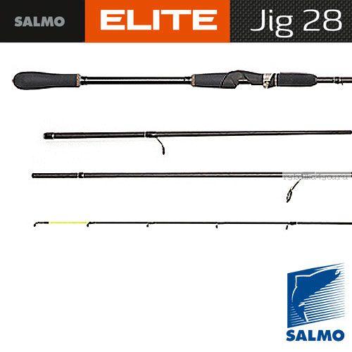 Спиннинг Salmo Elite JIG 28 2.50м / тест до 7-28г