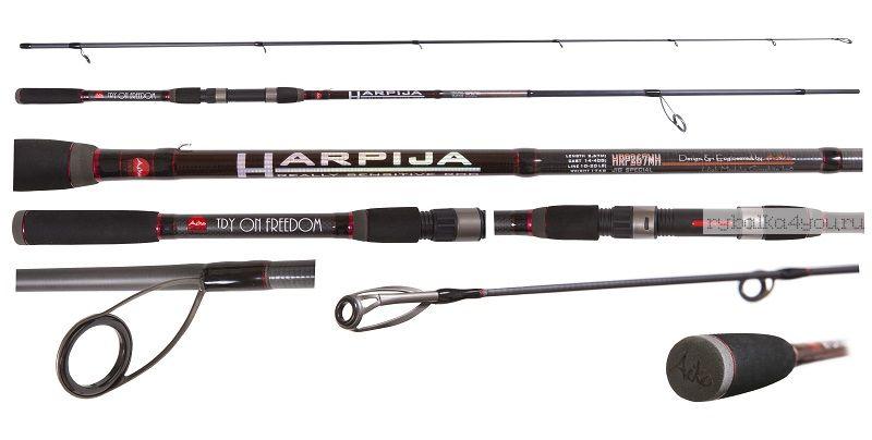 Спиннинг AIKO Harpija HRP 234МL 234 см/3-22гр