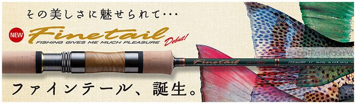 Спиннинг  Major Craft Finetail FTS-662L 1.99м / тест 2-10гр