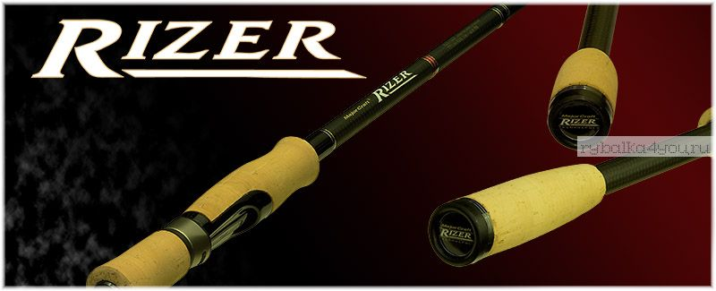 Спиннинг  Major Craft Rizer RZS-702H 2.13м / тест 10-42гр