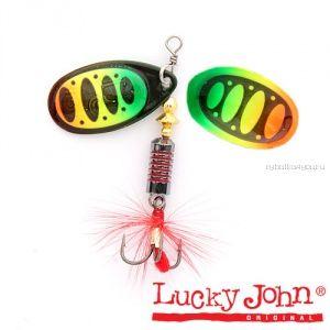 Блесна вращающаяся Lucky John BONNIE BLADE  №00 / 2,7гр /цвет: 008