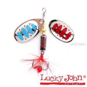 Блесна вращающаяся Lucky John BONNIE BLADE №02 / 4,3гр / цвет: 003