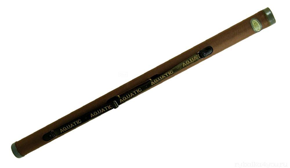 Купить Тубус Aquatic (Акватик) T-75 Ø75мм, длина 132см