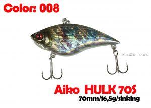 Воблер Aiko HULK 70S  70мм / 16,5гр  / тонущий / 008-цвет
