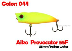 Воблер Aiko Provokator 55TW 55мм / 6гр  / поверхностный / 044-цвет
