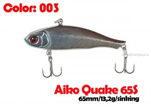 Воблер Aiko QUAKE 65S 65мм / 13,2гр  / тонущий / 003 - цвет