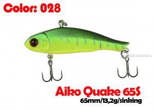 Воблер Aiko QUAKE 65S 65мм / 13,2гр  / тонущий / 028 - цвет