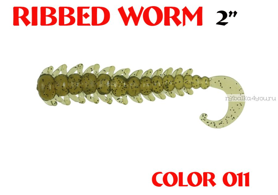 "Червь Aiko Ribbed Worm 2"" 50 мм / 0,35 гр / запах рыбы / цвет - 011 (упаковка 10 шт)"