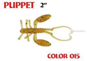 """Мягкая приманка Aiko  Puppet 2"""" 50 мм / 1,2 гр / запах рыбы / цвет - 015  (упаковка 8шт)"""