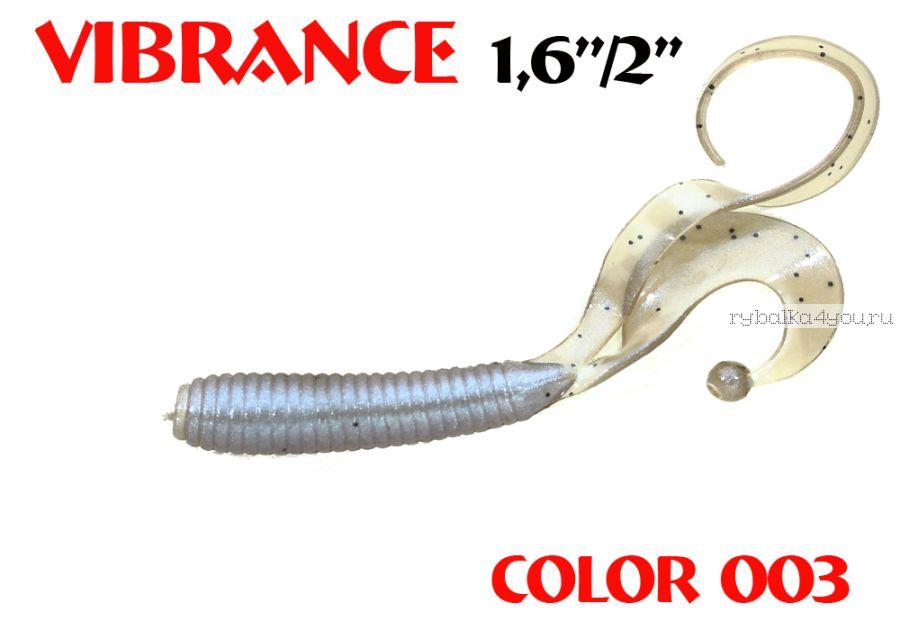 """Твистеры Aiko  Vibrance  1.6"""" 40 мм / 0,56 гр / запах рыбы / цвет - 003 (упаковка 12 шт)"""