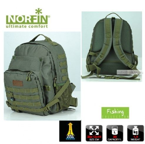 Купить Рюкзак Norfin TACTIC 30 NF (30 л) (NF-40214)