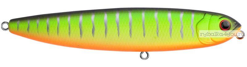 Воблер Itumo Swing 125F 26,5гр / 105 мм / цвет 17