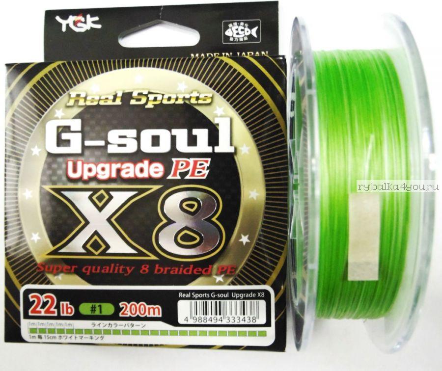 Леска плетеная YGK G-Soul X8 Upgrade PE 150 м