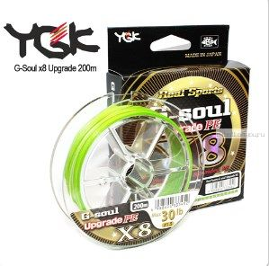 Леска плетеная YGK G-Soul X8 Upgrade PE 200 м