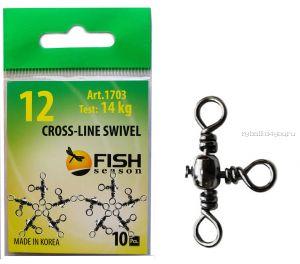 Вертлюг Fish Season на три направления Cross-line swivel(Артикул: 1703)
