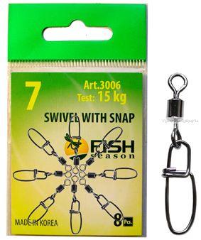 Вертлюг Fish Season с застёжкой Swiwel With Snap Insurance (Артикул: 3006)