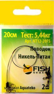 Поводок Fish Season  25 lb/0,35 мм /тест 11,36 кг / никель-титан «струна»( упаковка 2 шт)(Артикул:NT25)