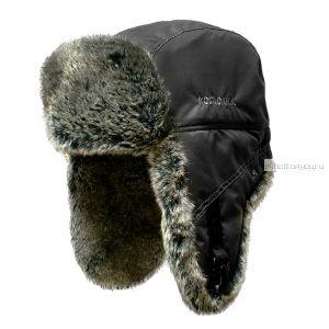 Шапка ушанка Kosadaka Arctic шиншилла черная