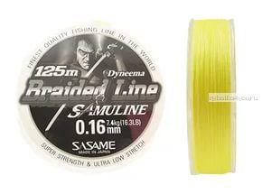 Леска плетеная Sasame Braided Line  цвет: Yellow Fluorescent  / 125 м