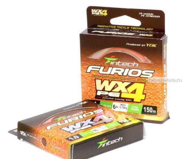 Купить Плетеная леска Intech Furios PE WX4 150 м