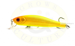 Воблер Grows Culture Rive 65F 65 мм/ 4,6 гр/заглубление: 0,8 - 1,6 м/ цвет: Q11