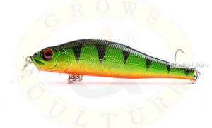 Воблер Grows Culture Swim Bait 80F 80 мм/ 6 гр/заглубление: 0,5 - 1,2 м/ цвет: Q4