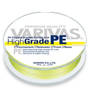 Купить Леска плетеная Varivas High Grade PE 150 м yellow