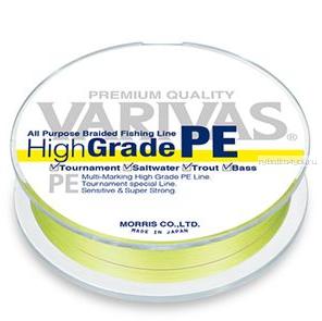 Леска плетеная Varivas High Grade PE 150 м yellow