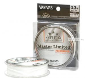 Леска плетеная Varivas Area Super Trout Master Limited Premium PE 75 м white