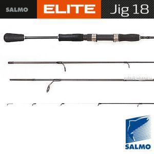 Спиннинг Salmo Elite JIG 18 2.13м / тест до 5-18г