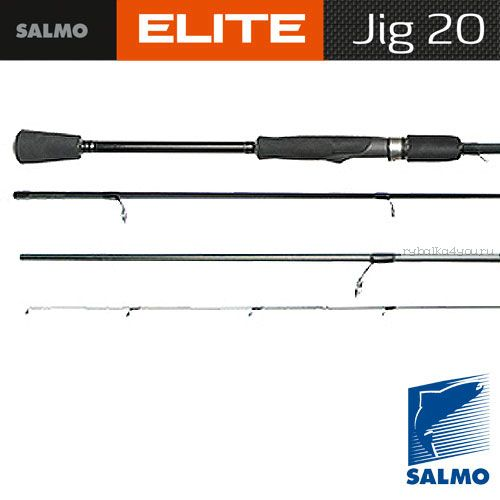 Спиннинг Salmo Elite JIG 20 2.60м / тест до 5-20г