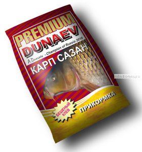 Прикормка Dunaev Premium  1кг Карп-Сазан