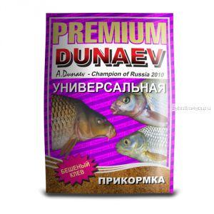 Прикормка Dunaev Premium  1кг Универсальная