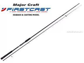 Спиннинг Major Craft Firstcast FCS-862ML 2,59 м / 10-30 гр
