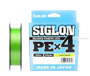 Плетёный шнур Sunline Siglon PEx4 300м / цвет: Light Green