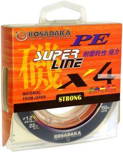Леска плетеная Kosadaka Super Line PE X4 150м/Цвет: Мультиколор